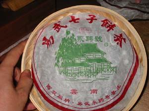 易武七子餅茶